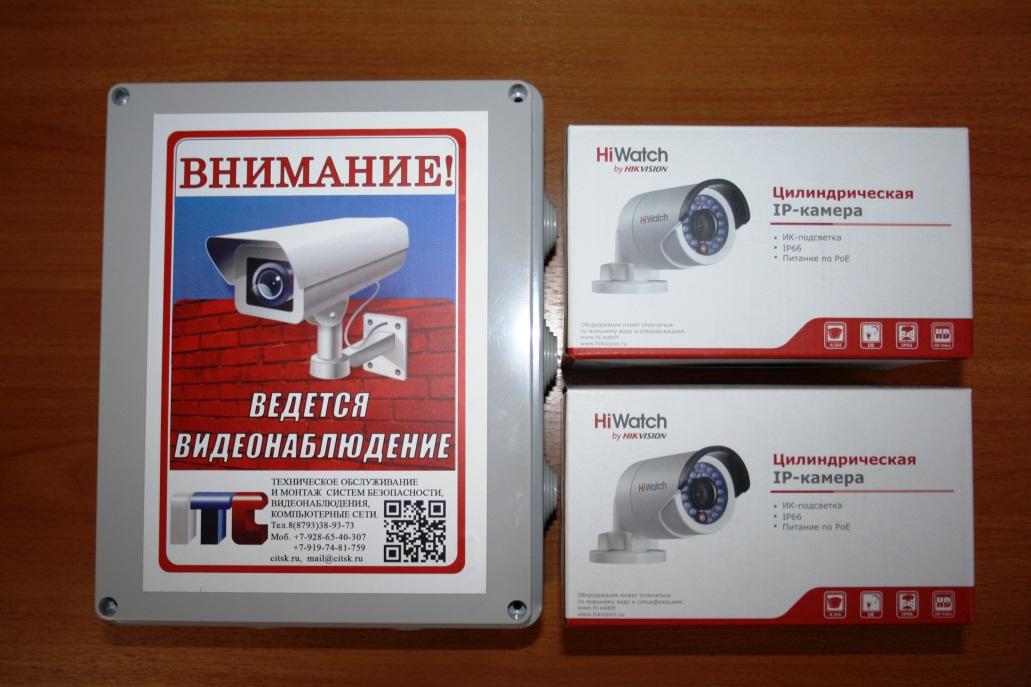 Видеокамера для видеонаблюдения беспроводные для дачи